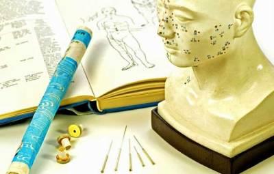 biossegurança na acupuntura